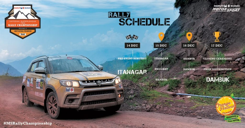 Maruti-Suzuki-Rally-of-Arunachal-1024x538
