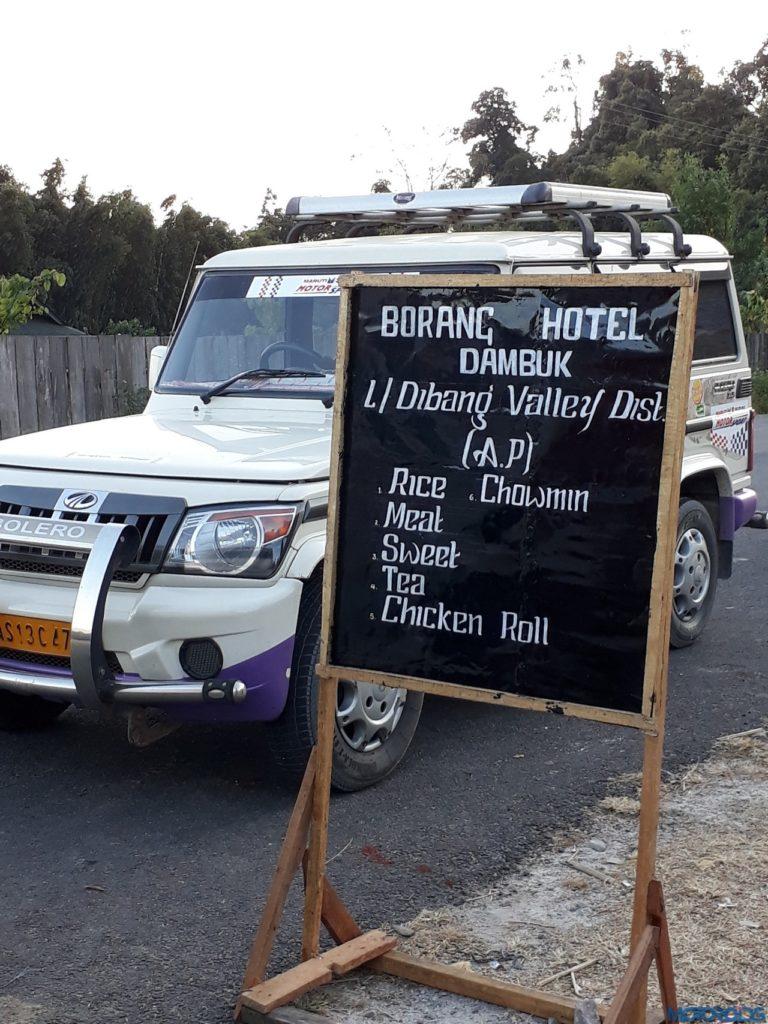 Maruti-Suzuki-Rally-of-Arunachal-Dambuk-5-768x1024