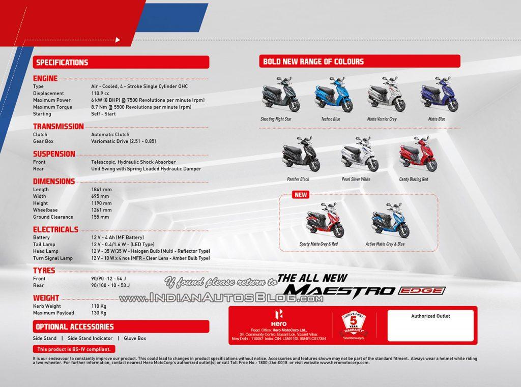 2017-Hero-MotoCorp-Maestro-Edge-leaked-brochure-3