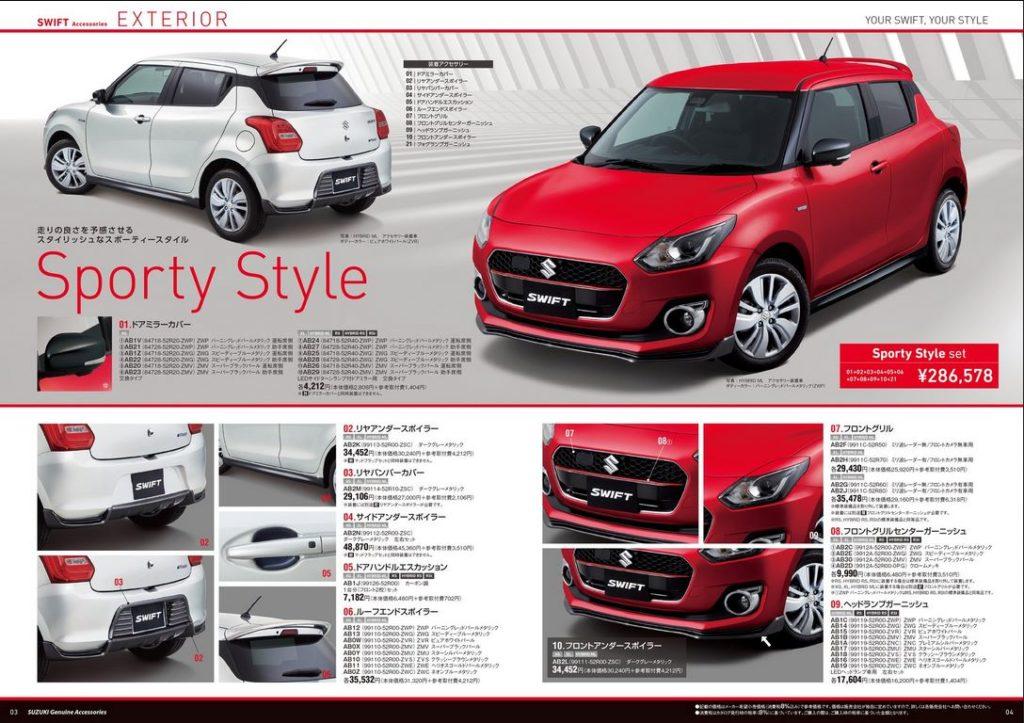 2017-Suzuki-Swift-Accessory-Packs-3-1024x723