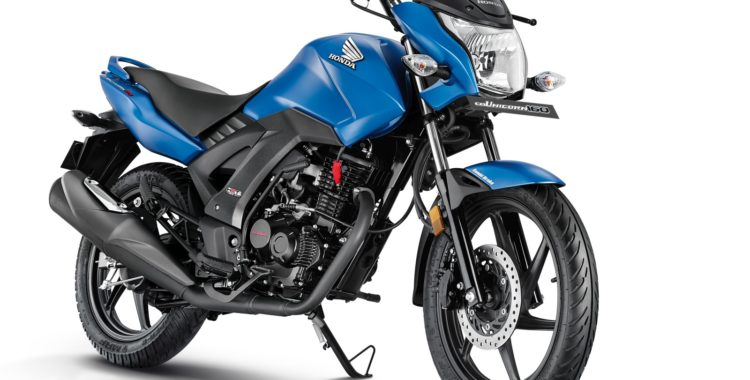 Honda CB unicorn 160 BS IV 750x380 BS IV compliant Honda CB Unicorn 160 with AHO launched in India : Official Release, Details and Prices