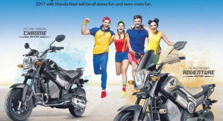 Honda Navi Chrome and Adventure edition (2)