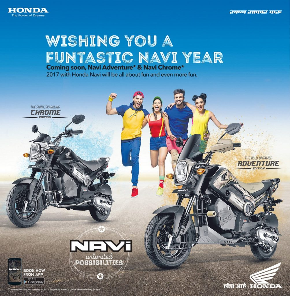 Honda-Navi-Chrome-and-Adventure-edition-2