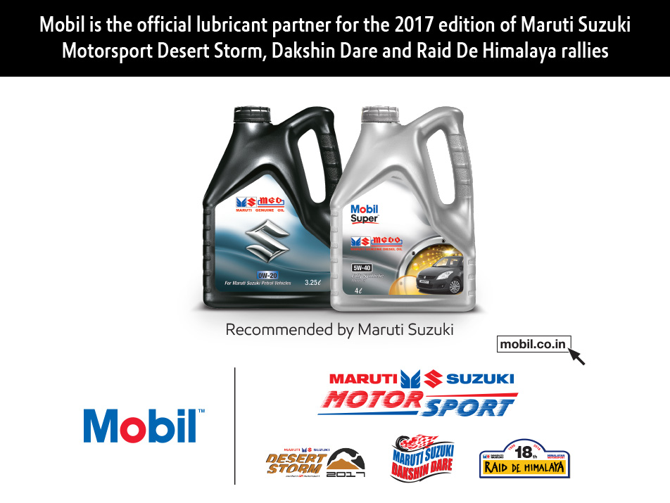 Mobil_Official-Lubricant-Partner_MSIL-Rallies_2017