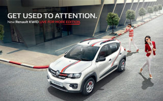 Renault Kwid Live For More Edition 4 1 320x200 Renault Kwid Live For More Edition Launched At INR 2.93 lakh