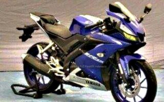 Yamaha R15 Version 3.0 1 320x200 This Is The First Image Of the All New 2017 Yamaha R15 V 3.0