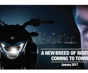 Yamaha Upcoming Launches FZ 300x250 [LIVE] Yamaha FZ 25 Launch in India, Priced INR 1,19,500 Ex Delhi : Images, Specs and All the Details