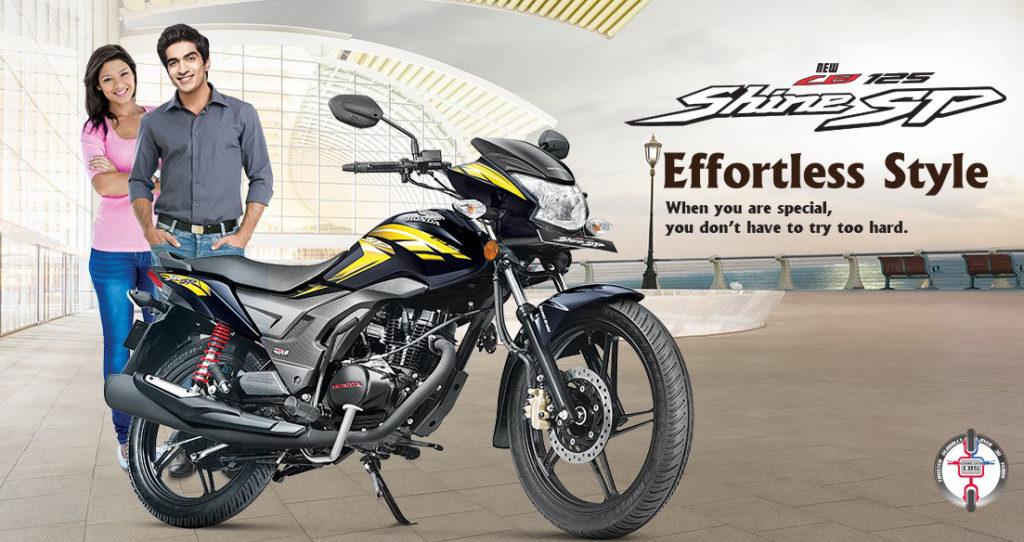 2017-Honda-CB-Shine-SP-1-1024x542