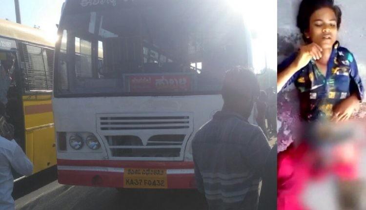 KSRTC-bus-accident
