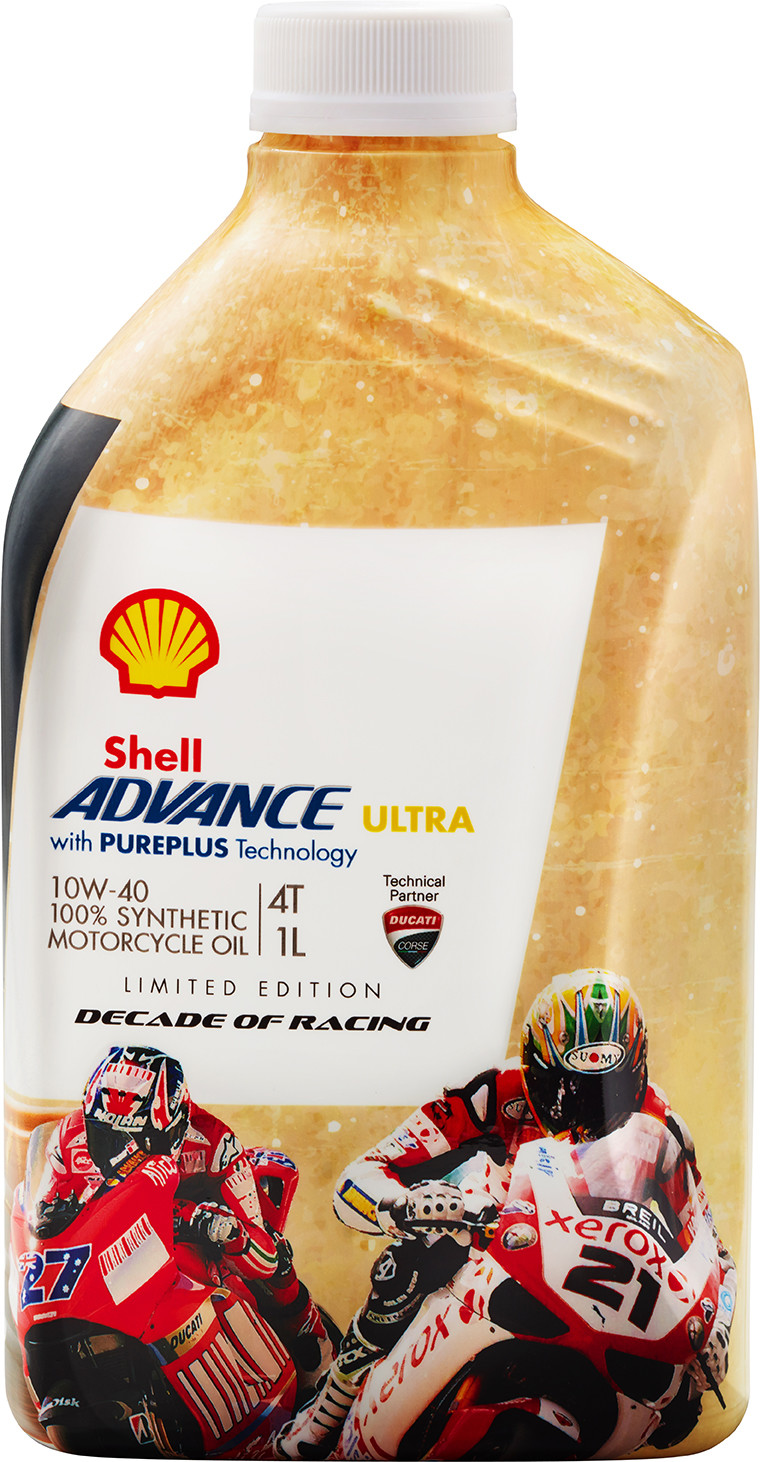 Shell-Advance-Ultra-10W-40_Limited-Edition-Butterfly-Pack