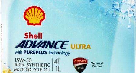 Shell Advance Ultra 15W-50_Limited Edition Butterfly Pack