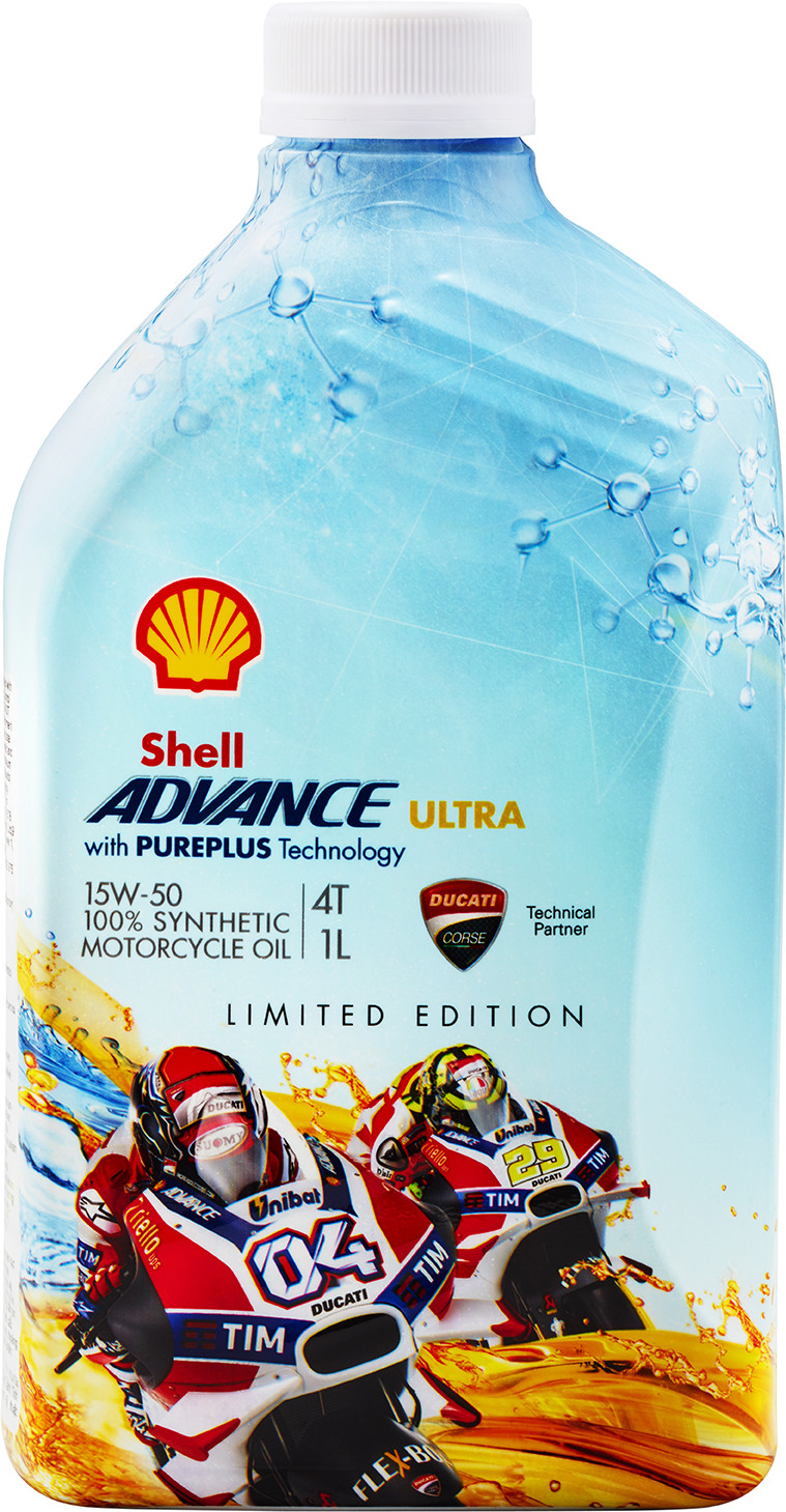 Shell-Advance-Ultra-15W-50_Limited-Edition-Butterfly-Pack