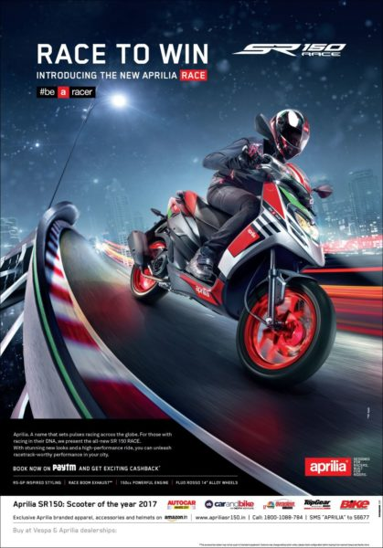 Piaggio-Aprilia-Race-to-Win-1-419x600