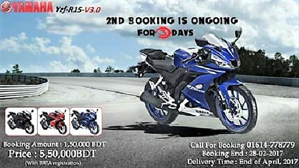 Yamaha YZF-R15 3 0 Bookings Commence In Bangladesh While We
