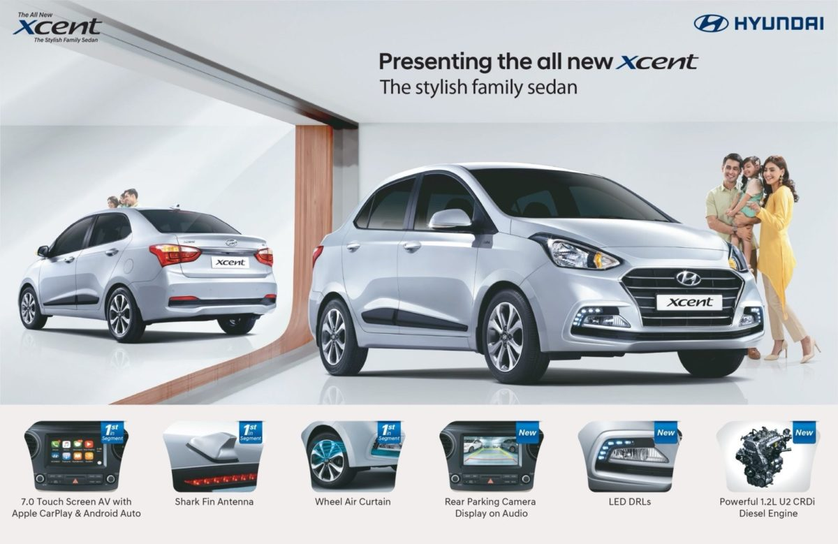 2017 Hyundai Xcent facelift (1)