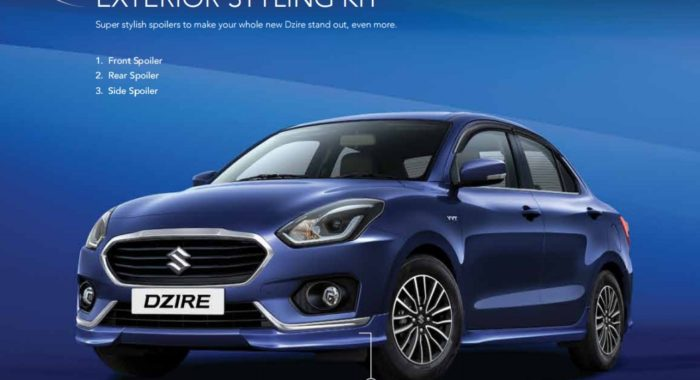 2017 Swift Dzire Accessories Revealed : Cool Gear to go With Your Compact Sedan
