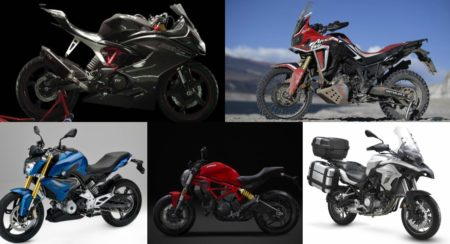 Five Highly Anticipated Motorcycles Of 2017: Details, Images, Prices And Expected Launch Period