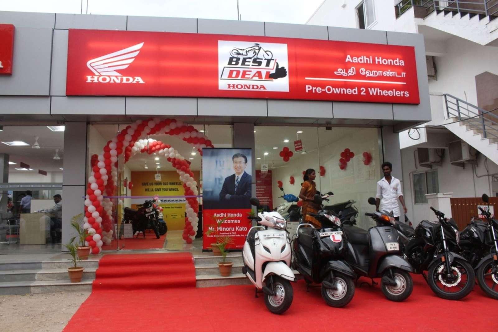 150th Honda Best Deal Outlet For Pre Owned 2wheeler
