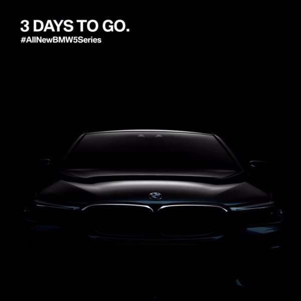 2017 BMW 5-Series Teaser front profile