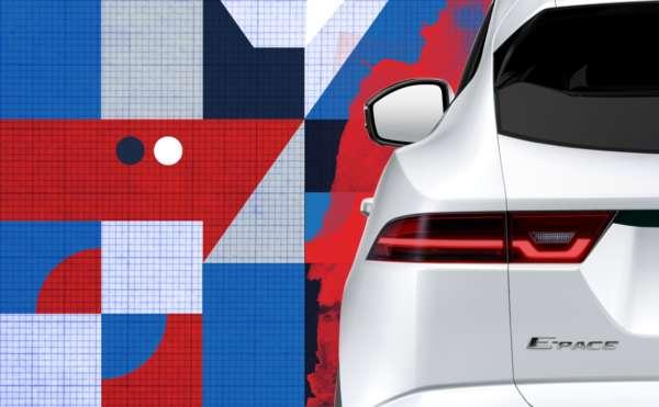 Jaguar-E-Pace-Teaser-2-600x371