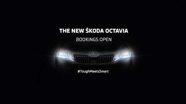 2017 Skoda Octavia facelift launch teaser