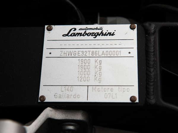 Lamborghini-Concept-S-Detail-Shots-17-600x450