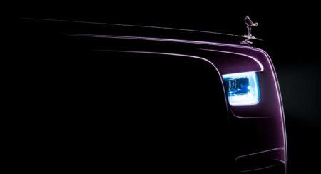 Rolls-Royce Phantom - Teaser
