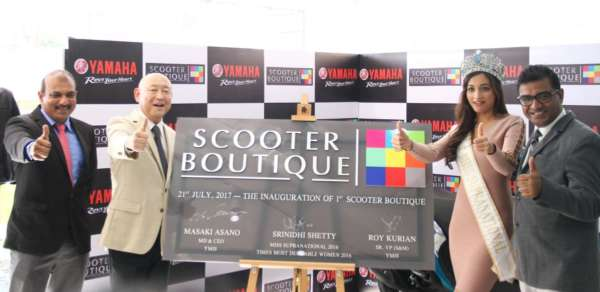 Yamaha Scooter Boutique inauguration (1)