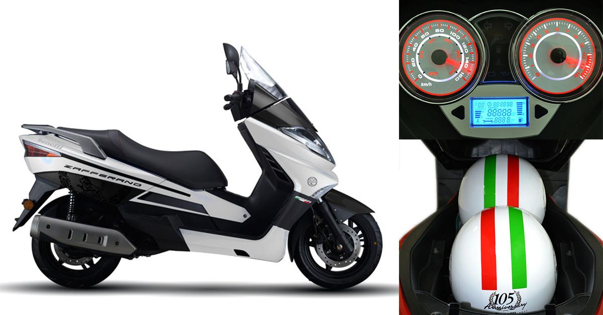 Quarter-Litre Benelli Zafferano 250 Scooter Spied In India