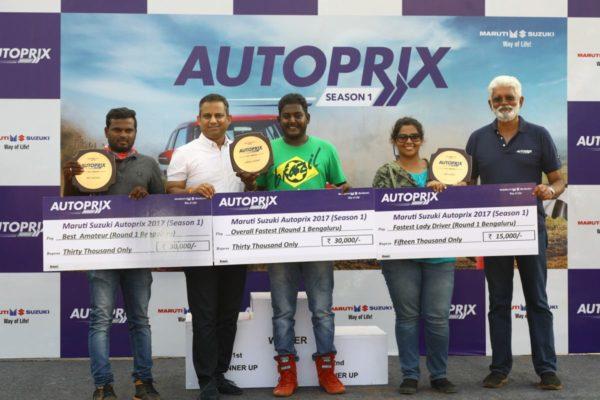 Maruti-Suzuki-Autoprix-concludes-in-Bengaluru-600x400