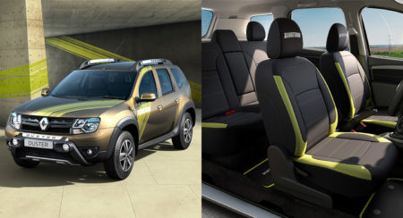 New Renault Duster Sandstorm Launched In India : Details, Images, Specs And Prices