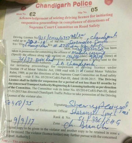 Surinder-Singh-Suspended-Constable-Challan-555x600
