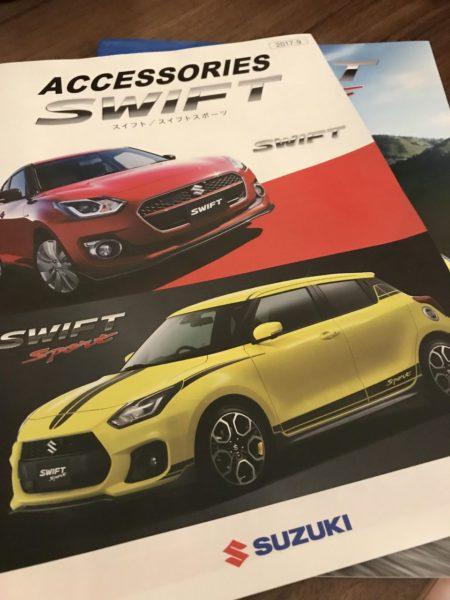 Suzuki-Swift-Sport-Accessories-Brochure-Leaked-1-450x600
