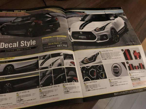 Suzuki-Swift-Sport-Accessories-Brochure-Leaked-2-600x450