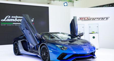 Lamborghini Aventador S Special Edition Japan (1)
