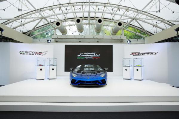 Lamborghini-Aventador-S-Special-Edition-Japan-2-600x400