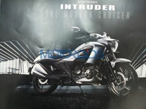 Suzuki-Intruder-150-leaked-image-watermarked-600x448