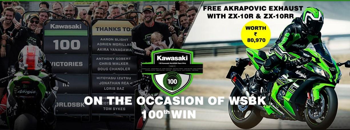 Kawasaki-ZX-10R-WSBK-Offer