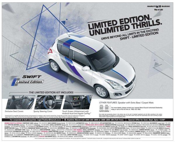 Maruti-Suzuki-Swift-Limited-Edition-600x492