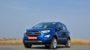 New 2017 Ford Ecosport statics(144)