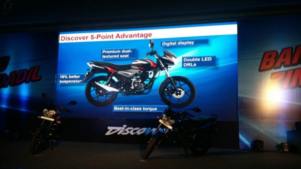 2018 Bajaj Discover 100 and 125 launch details (2)
