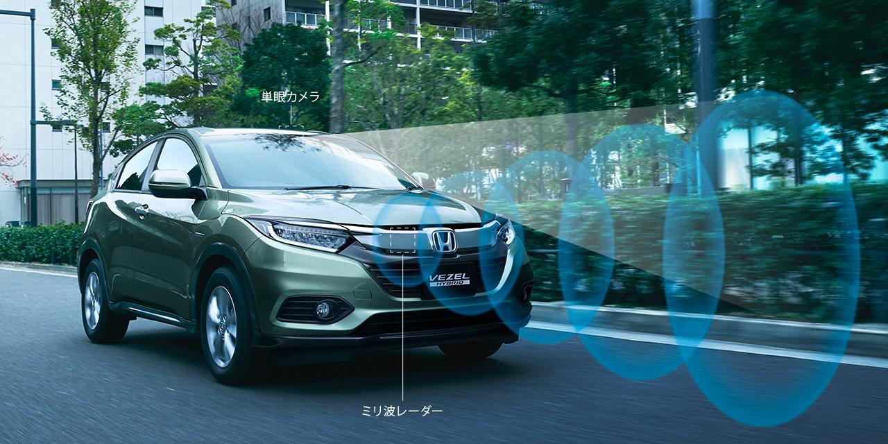 NEw-2018-Honda-HR-V-Radar