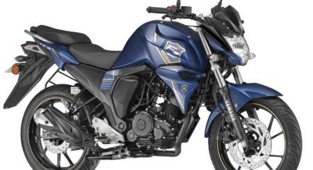 New Yamaha FZS-FI