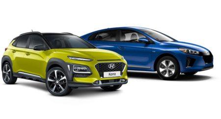 Hyundai kona Ioniq Auto Expo 2018