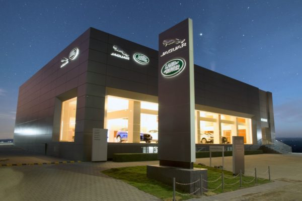 Jaguar Land Rover India Inaugurates New 3s Facility In Surat (1)