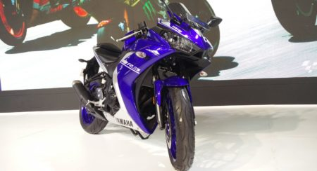 Auto Expo 2018: Yamaha YZF-R3 ABS Launched In India
