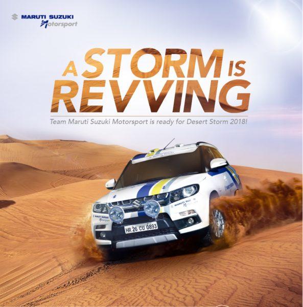 2018 Maruti Suzuki Desert Storm To Flag Off On March 18