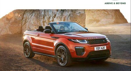 Land Rover - Range Rover Evoque Convertible India Launch (1)