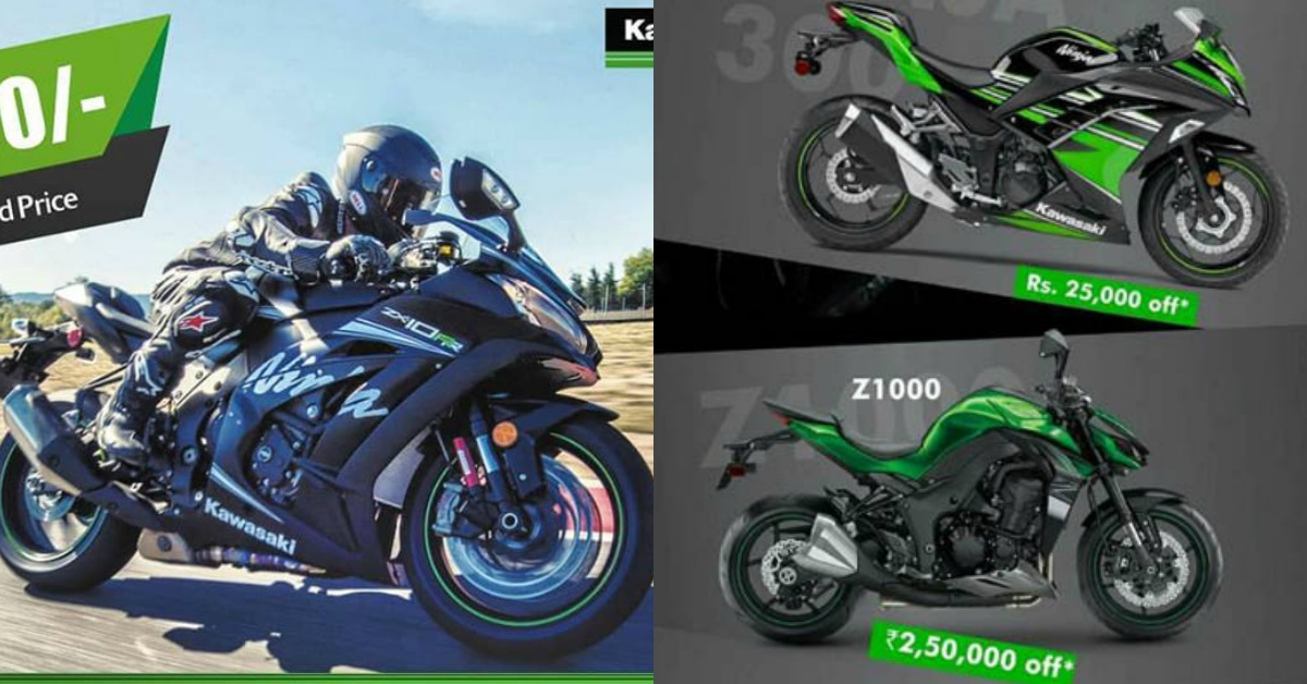 Dealer Level Discounts Of Upto INR 400,000 On Kawasaki