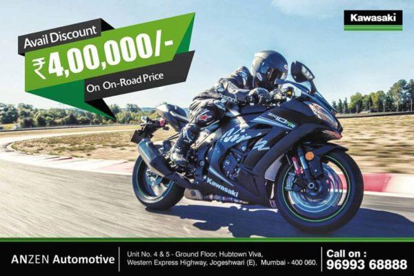 Kawasaki Discount – Mumbai (1)